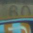Avers Graffiti