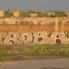 Castro Graffiti