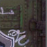 Char Graffiti