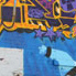 Disco Graffiti