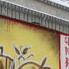 Egr Graffiti
