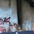 Mes3 Graffiti