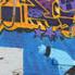 Sectr Graffiti