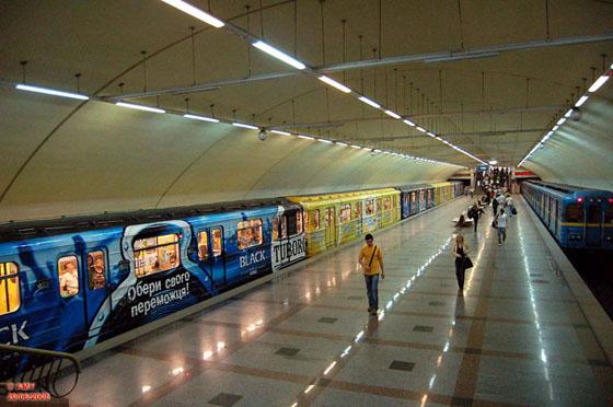 Russian Subway Metro Advertising