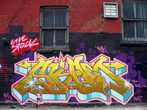 Skam Graffiti Wall