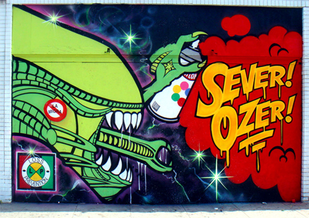 "New Sever Wall – ""Illegal Alien"""