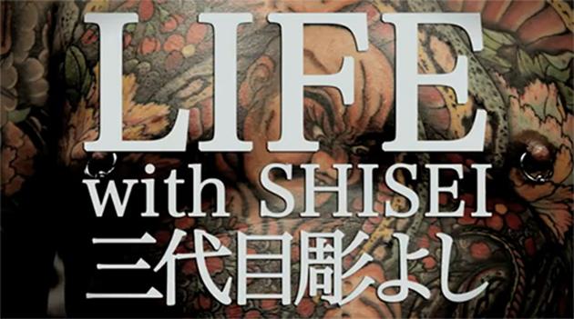 Life with Shisei Horiyoshi III