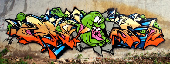Asesr Graffiti Wall