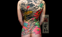 Tattoo Tuesday No. 5
