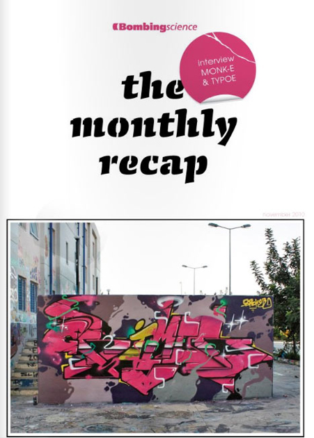 bombing science monthly recap magazine