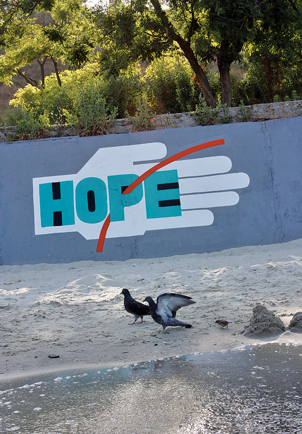 aske hope hand graffiti