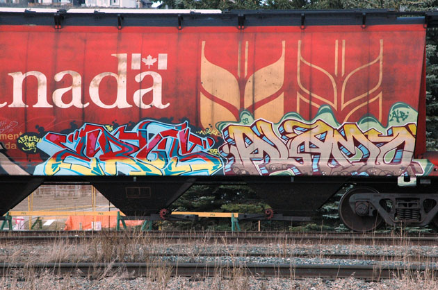 eros alamo graffiti
