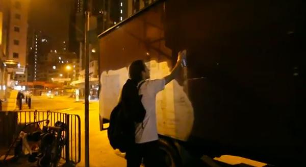 ether bombing graffiti