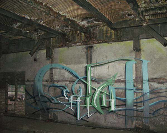 Faith47 Graffiti