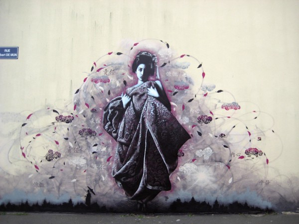 fin dac wall london street art