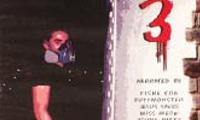 Graff Life 3 Graffiti DVD