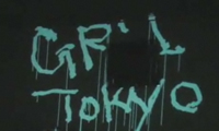 GRL In Tokyo