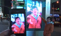 How to Hack Video Screens in Times Square