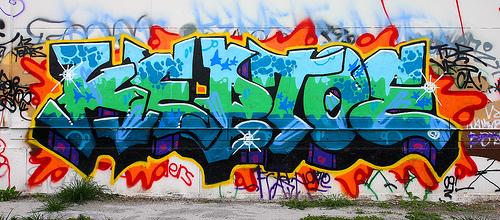 Keptoe Graffiti Wall