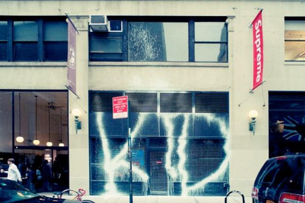 kidult fire extinguisher tag graffiti supreme nyc