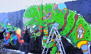 Graffiti by Kizer & Play
