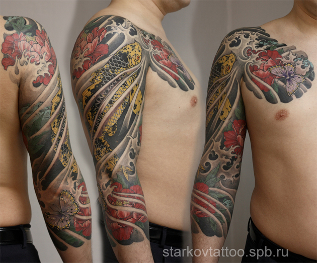 Tattoo tuesday no 124 senses lost for Butterfly koi tattoo