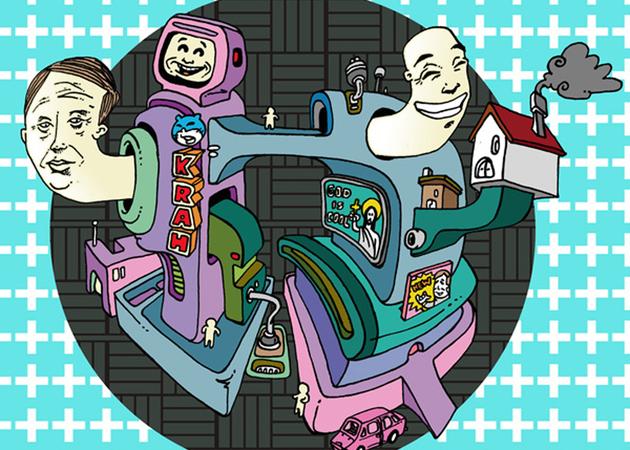 The Krah illustration artwork