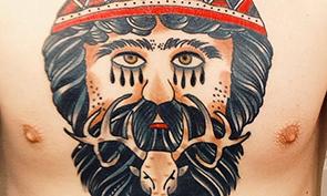 Tattoo Tuesday No. 288