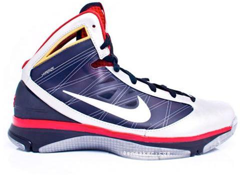 Nike X Hasbro Hyperize Supreme Destro GI Joe Shoes