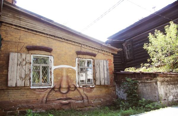 nomerz street art face
