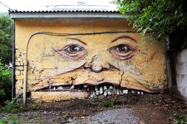 nomerz street art character face