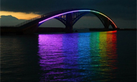 The Xiying Rainbow Bridge
