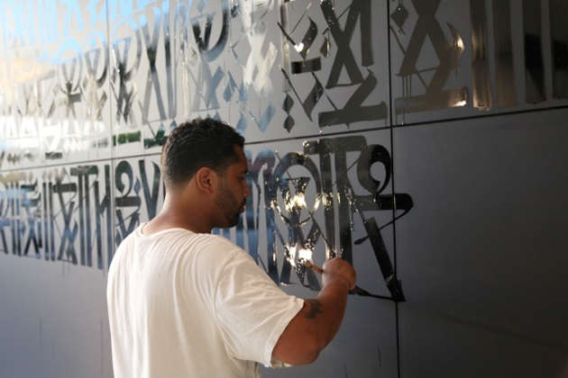 retna painting chanel