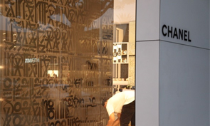 Retna Paints Chanel in Beverly Hills