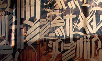 "RETNA – ""Dialect of the Scribes"""
