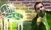Revok New Era Video