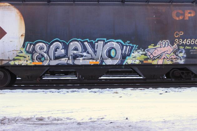 servo graffiti