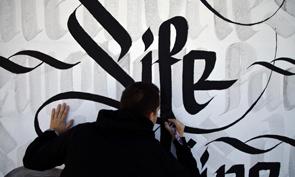 Simon Silaidis Urban Calligraphy
