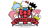 Sanrio 50th Anniversary – Small Gift Los Angeles