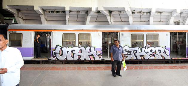 utah ether train graffiti