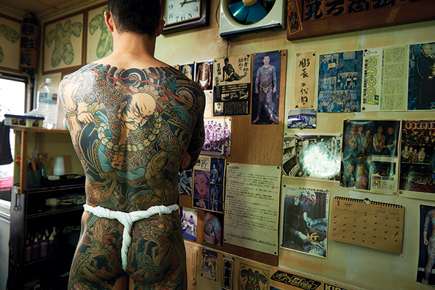 wabori traditional japanese tattooing