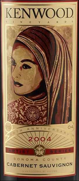 Shepard Fairy Wine Label