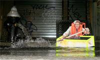 Aakash Nihalani & Poster Boy – Night Water Rafting in New York