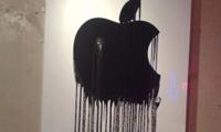 Zevs Art Work
