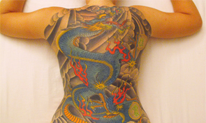 Tattoo Tuesday No. 84