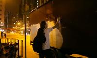 Ether & Utah Bombing in Hong Kong