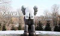 Kaws Companion Sculpture