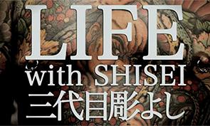 Life with Shisei – Horiyoshi III Video