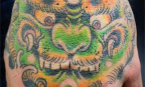 Tattoo Tuesday No. 99