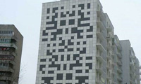 Lvov City's Outdoor Crossword Puzzle